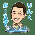 Carl's Sticker