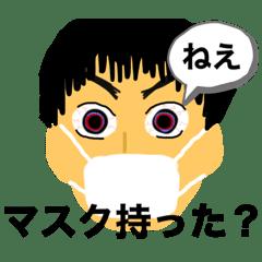 マスクマンズ 〜コロナを乗りきろう〜