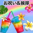❤️南国ハワイのプルメリアお祝い&挨拶❤️