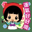 Daily sally's (Taiwan)