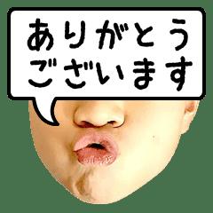 全力おしゃべりボーイ♪(敬語)