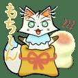 rice cake fox AGEO 2