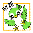 Cute small bird every day,honorific