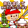 "Baseball boy ""Yamato""-Event Sticker-"