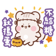 Sweet  House-Happy Halloween