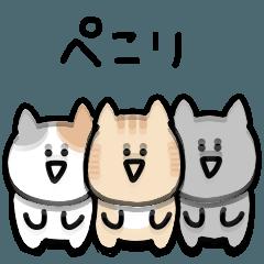 Loose honorifics for surreal cats