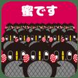 キューイチロー2  【文化放送FM91.6】