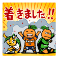Ehime FC Official Character Stickers 2