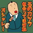 salaryman2