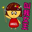 天使寶貝-紅衣小女孩