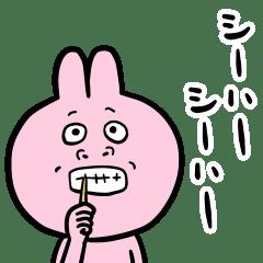ピンクのウサギさん