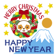 Gorgeous panda 3 (Christmas & New year)