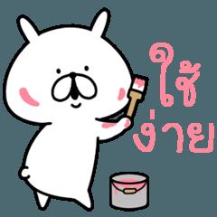 YURU USAGI VERY USE(thai)