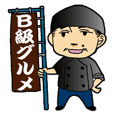 レバニラ定食 kei楽スタンプ