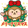 Merry Christmas & New year monkey