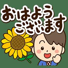 やさしいパパ【夏】