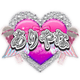 "New wave ""GYARU"" Stickers"