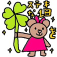 cute ordinary conversation sticker41