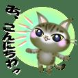 ベンガル猫ちゃんはゴキゲンです。