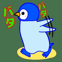 青いヒナちゃん 2