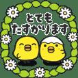 ひよこがいっぱい 敬語とお花