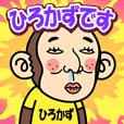 Hirokazu is a Funny Monkey2