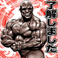 Muscle macho sticker 6