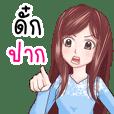 Yoko Cute girl (Kum-muang)