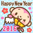 HAPPY NEW YEAR 2016 Pink Monkey