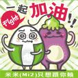 Onigiri  (Mi2)