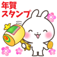 Rabbit New Year Sticker