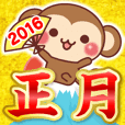 Sticker of monkey of New Year