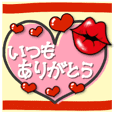Love Love Heart Sticker for your lover 1