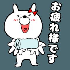 Usako rabbit4