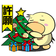 Burst duc Christmas