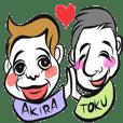 アキラと徳蔵