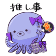Octopus to recommend