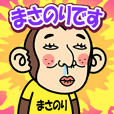 Masanori is a Funny Monkey2