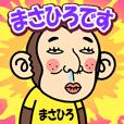 Masahiro is a Funny Monkey2