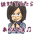 Tsunku Official Sticker 2