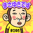 Masayuki is a Funny Monkey2