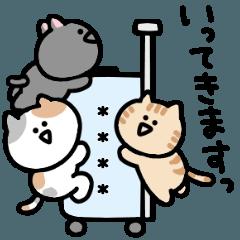 Surreal cat custom stickers