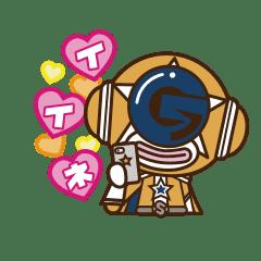 第一弾❤️元気いっぱいSgrumレンジャー