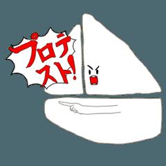 Atsu_20200618005528