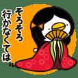 piyopiyo Chipiyo-Dream 2-