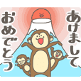 MONKEY MONKEY!!-HAPPY NEW YEAR-