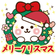 Merry Christmas &Happy New year Bear