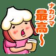 Nakajima of sticker