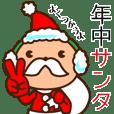 Santa All year round
