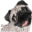 zumo dogs sticker vol.1 (Japanese)